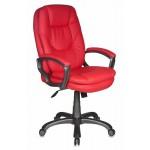 Кресло руководителя CH-868SAXSN Красное
