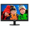 Монитор Philips 203V5LSB26/10(62)
