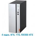 Системный блок  Lenovo IdeaCentre 510-15ABR (90G7004ERS)