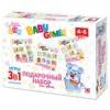 Набор подарочный BABY GAMES