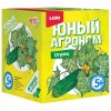 Набор для выращивания растений ЮНЫЙ АГРОНОМ