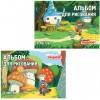 Альбом для рисования, А4, 8 листов, обложка офсет, ПИФАГОР, 200х285 мм,