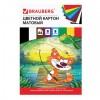 Картон цветной А4 немелованный (матовый), 8 листов 8 цветов, в папке, BRAUBERG, 200х290 мм,