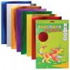 Цветная фольга, А4, радужная, 7 цветов, АППЛИКА, 205х255 мм, С0171