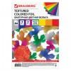 Цветная фольга А4 ФАКТУРНАЯ 7 листов 7 цветов, ЛИСТЬЯ, в папке, BRAUBERG, 205х255 мм, 124743